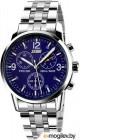 Часы наручные мужские Skmei 9070-2 (синий/ремешок из нержавеющей стали)