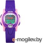 Часы наручные детские Skmei 1478-5 (пурпурный)