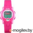 Часы наручные для девочек Skmei 1478-4 (красный/розовый)