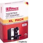 Таблетки от накипи для кофеварок и кофемашин Filtero XL Pack 608