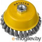 Кордщетка ЗУБР 35269-115_z02  коническая для ушм плетеные пучки стальной проволоки 0.5мм 115ммхм14