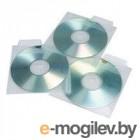 Конверты д/CD Aidata CDP1-25 (25 конв д/1CD,полипроп, табулятор,прозр)