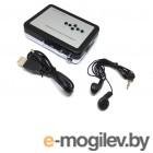 Цифровые конвертеры и медиаконвертеры Espada EzcapUAA Silver 44223
