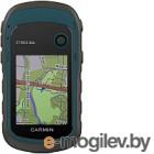 Туристический навигатор Garmin eTrex 22x / 010-02256-00