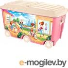 Ящик для хранения Пластишка 431385105 (розовый)