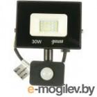 Прожектор Gauss светодиодный Elementary LED 30W 2100lm IP65 6500К SQ628511330