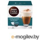 Капсулы для кофемашин Nescafe Dolce Gusto Cappuccino Intenso 16шт