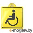 Табличка Golden Snail Инвалид GS 6021161