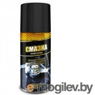 Масла и смазки Смазка контактов Golden Snail 210ml GS 5234