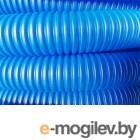 Трубка защитная гофрированная 23мм бухта 50м синяя (для 16-18 трубы) (Пешель для 16-18 трубы) (AV Engineering)