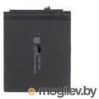 аккумуляторы Аккумулятор RocknParts (схожий с BN31) для Xiaomi Redmi Note 5A / Redmi Note 5 Prime / Mi A1 / Mi 5X 647750
