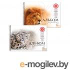 Альбом для рисования Brauberg Благородные кошки A4 40 листов 102831