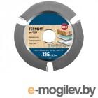 Зубр Термит-3 пильный для УШМ 125х22.2mm 3Т 36857-125