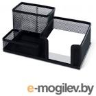 Настольные подставки и наборы Подставка-органайзер Brauberg Germanium Black 231986
