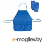 Фартук с нарукавниками Пифагор 45x50cm Blue 103121