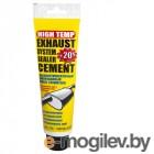 Средства для ухода Цемент глушителя ABRO ES-332 170гр
