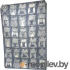 Одеяло Klippan Дымчатая сова 140x205 (шерсть)