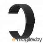 Lyambda Capella Универсальный ремешок из нерж. стали для часов 22 mm DS-GM-01-22-BK Black