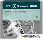 Средство для чистки посудомоечных машин Electrolux M3DCP200