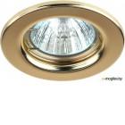 Точечный светильник ЭРА ST1 GD / C0043798