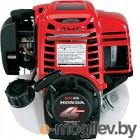 Двигатель бензиновый Honda GX50T-ST4-OH