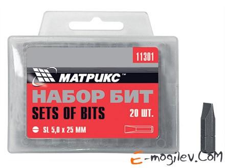 MATRIX Набор бит SL5,0 x 25 мм, сталь 45Х, 20 шт., в пласт. боксе