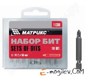 MATRIX Набор бит Pz2 x 50 мм, сталь 45Х, 10 шт., в пласт. боксе