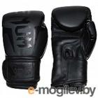 Боксерские перчатки No Brand ZTQ-116-8 (черный)