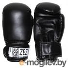 Боксерские перчатки No Brand 8-OZ-X