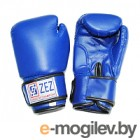 Боксерские перчатки No Brand 4-OZ
