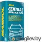Жидкость гидравлическая Mannol Central Hydraulik Fluid CHF / MN8990-1ME (1л)