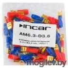 Клемма Incar AM6.3-D3.6