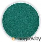 Флоковая добавка для жидких обоев Silk Plaster 5к (зеленый)