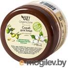 Скраб для лица Organic Zone Для зрелой кожи (90мл)
