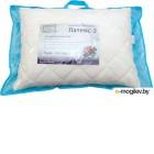 Ортопедическая подушка Фабрика сна Латекс-2 (50x70)
