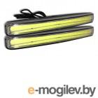 Ходовые огни AVS Light DL-1 / a07075S