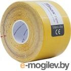 Кинезио тейп Tmax Extra Sticky Yellow / 423174 (желтый)