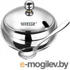 Сахарница Vitesse Robin VS-1826