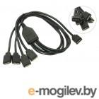 Аксессуары (клеммы, зажимы и др.) Кабель Akasa RGB LED Splitter Cable 1 to 4 50cm AK-CBLD04-50BK