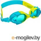 Очки для плавания Bradex DE 0374