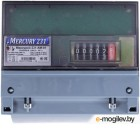 Счетчик электроэнергии Инкотекс Меркурий 231 АМ-01