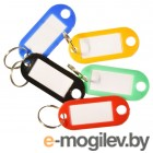 Брелок для ключей Silwerhof 671406 инфо-окно ассорти (упак.:20шт) пластиковая коробка