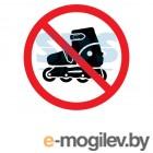 Наклейка запрещающий знак  150х150 мм REXANT
