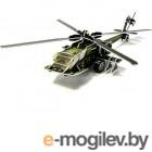 Pilotage Вертолет RC39692