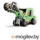 Pilotage Roller RC39883