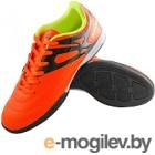 Бутсы футбольные Novus NSB-20 Indoor (оранжевый, р-р 44)