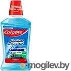 Ополаскиватель для полости рта Colgate Тройное действие (500мл)