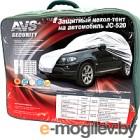 Чехол на автомобиль AVS JC-520 / 43421 (р-р M)