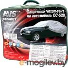Чехол на автомобиль AVS СС-520 / 43415 р-р M