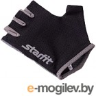 Перчатки для фитнеса Starfit SU-127 (S, черный/серый)